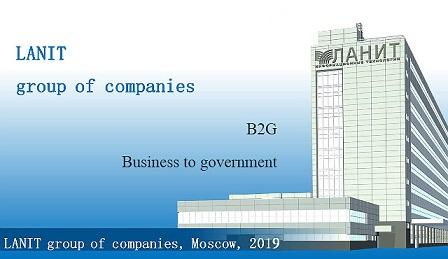 Лаборатория новых информационных технологий приходит в Курскую область